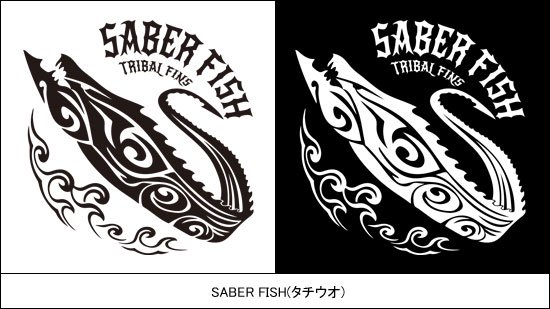 TRIBAL FINS フィッシング トラックジャケット / トライバルで、人気の釣り魚をスタイリッシュにデザイン、15種類から選べる!