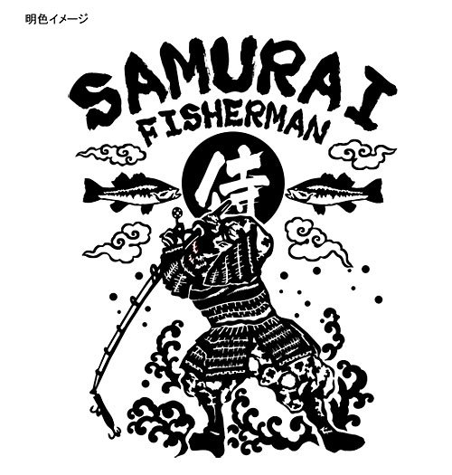 SAMURAI FISHERMAN バスフィッシングパーカー / バス釣りをする侍を、和テイストで迫力満点にデザイン!