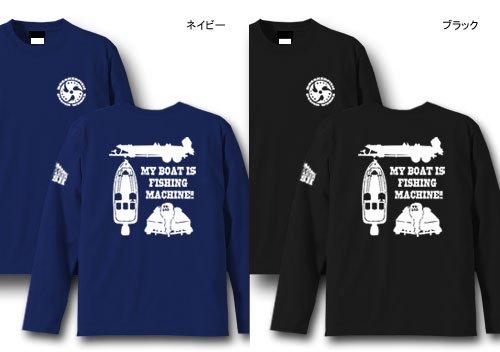 BASS BOAT バスフィッシング長袖Tシャツ / バスボートをシンプル&スタイリッシュにデザイン!