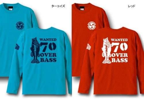 70 OVER BASS バスフィッシング長袖Tシャツ / 憧れの70UPバスをシンプル&スタイリッシュにデザイン!