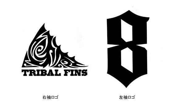 TRIBAL FINS ダブルプリント フィッシングトレーナー / トライバルで、人気の釣り魚をスタイリッシュにデザイン、15種類から選べる!