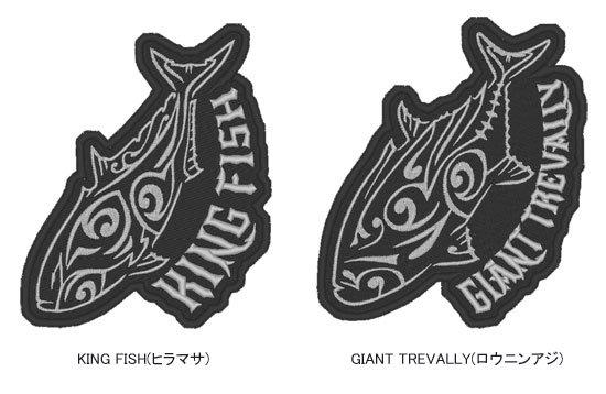 TRIBAL FINS フィッシングウインドブレーカー / トライバルで、人気の釣り魚をスタイリッシュにデザイン、15種類から選べる!