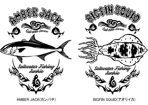 BLAZE FISHER フィッシング トラックジャケット / シャープなタッチで人気の釣り魚をクールにデザイン、10魚種から選べる!