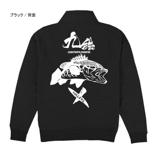 X-ANGLERS ver.2 フィッシング ジップジャケット / クールなファイヤーパターンと漢字で、人気の釣り魚をデザイン、23魚種から選べる!