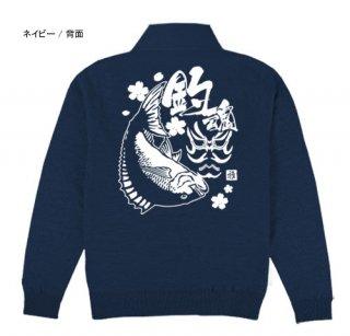 雅(みやび) FISHER フィッシング ジップジャケット / 迫力満点の浮世絵テイストで釣りの世界を粋に再現、4種類のデザインから選べる!
