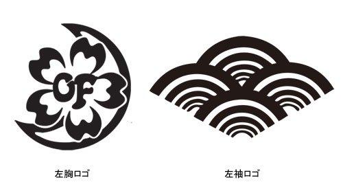 和縁起 フィッシング トラックジャケット / 魚へんに様々な漢字を組み合わせた、独特の和テイスト釣りデザイン、8種類から選べる!