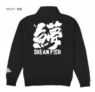 和縁起 フィッシング ジップジャケット / 魚へんに様々な漢字を組み合わせた、独特の和テイスト釣りデザイン、8種類から選べる!