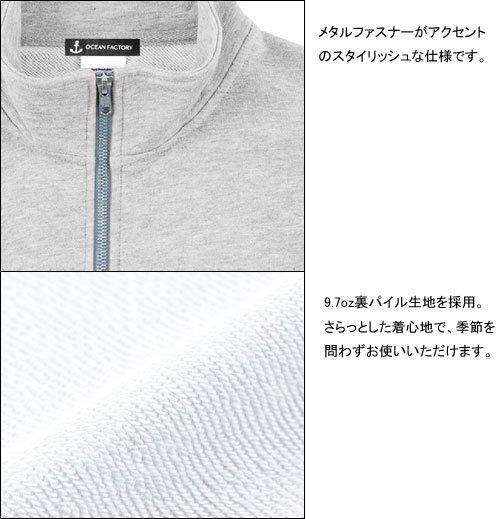 和釣人ver.2 フィッシング ジップジャケット / 40種類の粋な和テイストデザインで、あらゆる釣りスタイルをアピールできる!