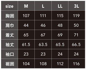 SALTWATER JUNKIE フィッシング ストレッチウォームジャケット / 保温性の高い、中綿入りのストレッチ素材を採用した、アウトドアウェア
