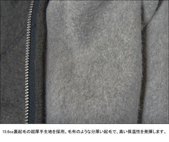 SALTWATER JUNKIE ワイルドジップ フィッシングパーカー(S〜XL) / 15.6ozの超厚手の裏起毛生地を採用した、あったか冬仕様パーカー