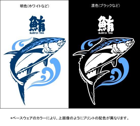 X-ANGLERS ver.3 フィッシング ジップジャケット / スタイリッシュなファイヤーパターンで人気魚種をデザインしたシリーズ3代目。10種類から選べる!