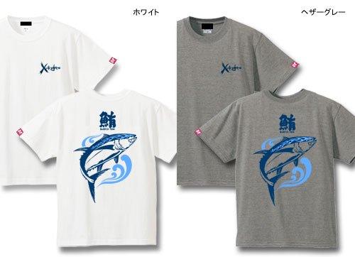 X-ANGLERS ver.3 フィッシングTシャツ / スタイリッシュなファイヤーパターンで人気魚種をデザインしたシリーズ3代目。10種類から選べる!
