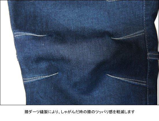 SALTWATER JUNKIE ヘリンボンカーゴパンツ / 裾にスタイリッシュなプリントを施した、タフネス仕様のカーゴパンツ