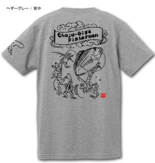 <img class='new_mark_img1' src='https://img.shop-pro.jp/img/new/icons5.gif' style='border:none;display:inline;margin:0px;padding:0px;width:auto;' />Choju-Giga Fisherman フィッシングTシャツ / 鳥獣戯画と釣りをコラボさせたコミカルなデザイン。4種類から選べる!