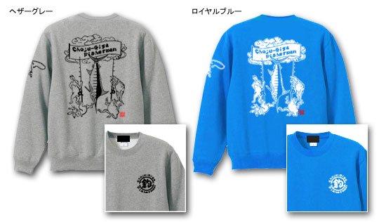 Choju-Giga Fisherman フィッシングトレーナー / 鳥獣戯画と釣りをコラボさせたコミカルなデザイン。4種類から選べる!