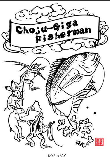 Choju-Giga Fisherman フィッシング ジップジャケット / 鳥獣戯画と釣りをコラボさせたコミカルなデザイン。4種類から選べる!