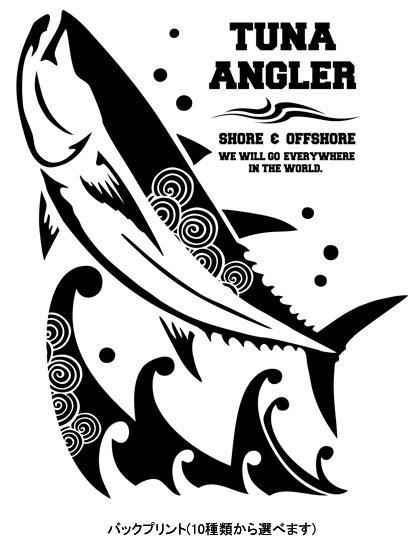 ANGLER'S SOUL J-style フィッシングトレーナー / 和のパターン(模様)を取り入れた、ジャパン・エキゾチックな魚のデザイン。10種類から選べる!