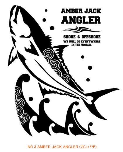 ANGLER'S SOUL J-style フィッシングパーカー / 和のパターン(模様)を取り入れた、ジャパン・エキゾチックな魚のデザイン。10種類から選べる!
