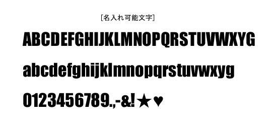 ANGLER'S SOUL J-style メイホウ(MEIHO)バケットマウス用 ステンレス調エンブレム / 蓋の窪みにジャストフィットで、15文字までの無料名入れが可能!! カスタムに!!
