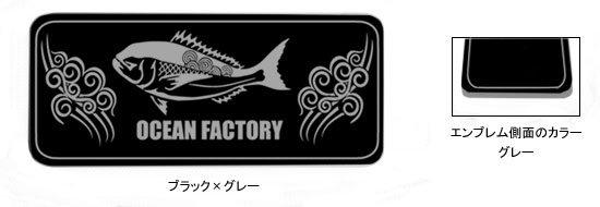 ANGLER'S SOUL J-style リングスター ドカット用 カスタムエンブレム / 蓋の窪みにジャストフィットで、15文字までの無料名入れが可能!! カスタムに!!