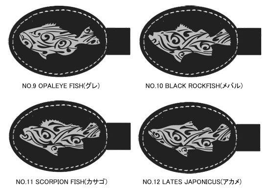 TRIBAL FINS フィッシング レザー調キーホルダー / 15魚種から選択可能で、お洒落な釣り針チャーム付き。裏面に10文字までの無料名入れが可能!!