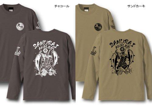 UKIYO-E ANGLER フィッシング長袖Tシャツ / 浮世絵調のクールなイラストで、釣りの世界を再現。3種類から選べる!