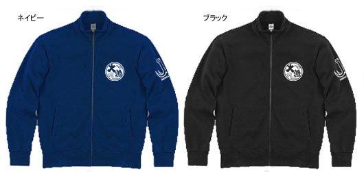 UKIYO-E ANGLER フィッシング ジップジャケット / 浮世絵調のクールなイラストで、釣りの世界を再現。3種類から選べる!