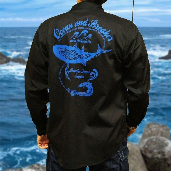 Ocean and Breaker フィッシング ワークシャツ(S〜XL) / タフなツイル素材を使用、武骨なルックスで、スタイリッシュなバックプリントシャツ!!