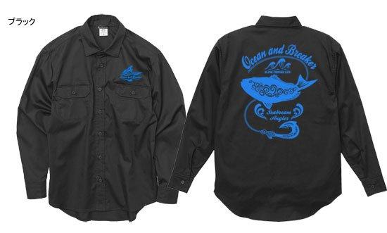 Ocean and Breaker フィッシング ワークシャツ(XXL〜5XL) / タフなツイル素材を使用、武骨なルックスで、スタイリッシュなバックプリントシャツ!!
