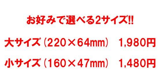 ANGLER'S SOUL J-style 汎用 フィッシング・カスタムエンブレム / 15文字までの無料名入れが可能!! タックルボックスやクーラー、愛車のカスタムに!!