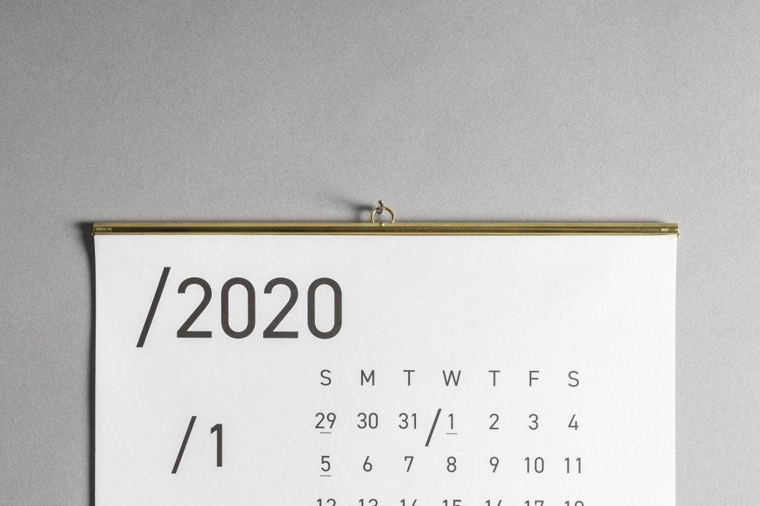 2020 serial calendar(brass)