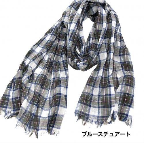 大判ストール 綿100% 播州織り日本製 ブルースチュアート チェック