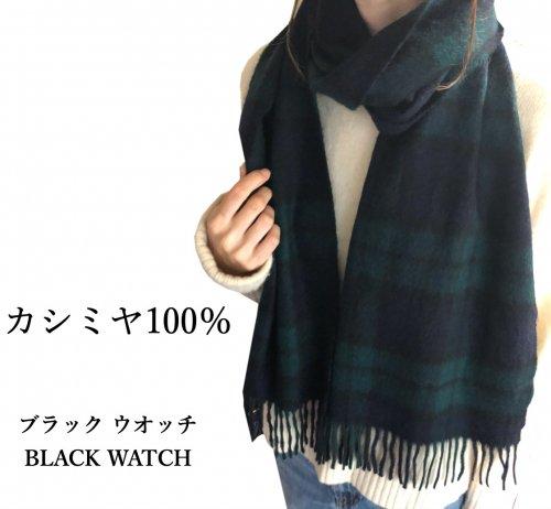 マフラー Black Watch ブラックウオッチ カシミヤ100%