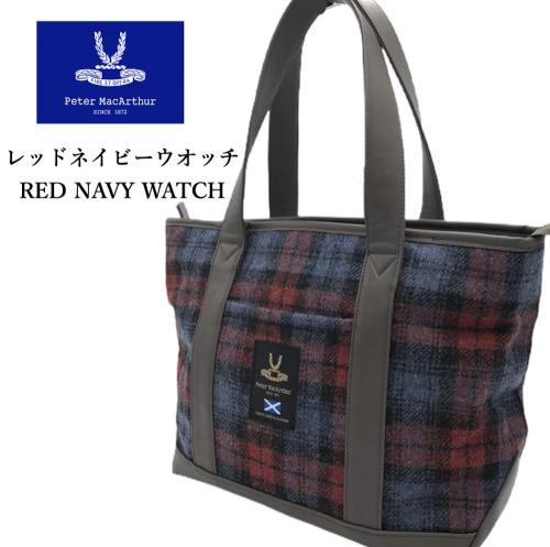 RED/NAVY WATCH トートバッグ L (43×29×14�)