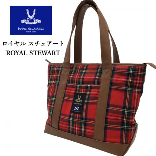 ROYAL STEWART トートバッグ L (43×29×14�)