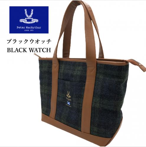 BLACK WATCH トートバッグ L (43×29×14�)