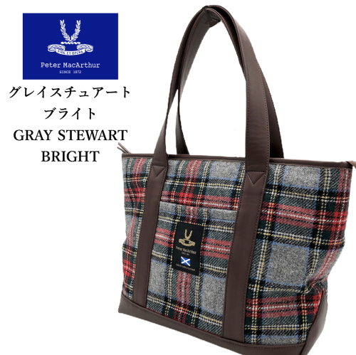 GREY STEWART BRIGHT トートバッグ L (43×29×14�)