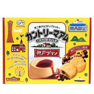 カントリーマアム-神戸プリン味