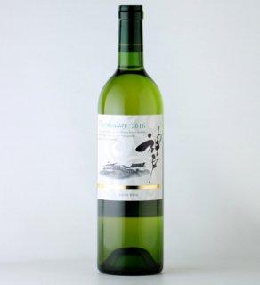 神戸シャルドネ樽発酵2016年-極みワイン-