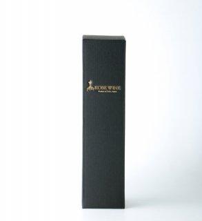 ワンタッチボックス1本用(720ml/750ml共通)