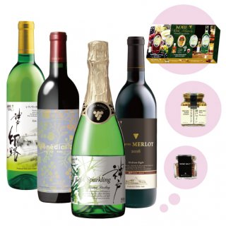 神戸ワインでウチ飲みセット-選べるスパークリング 神戸スパークリング 15%OFF!