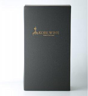 ブラック・ワンタッチボックス2本用(スパークリングワイン専用)
