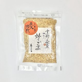 山田製油 炒りごま万能タイプ(白) 70g