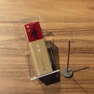 芳輪 堀川 20本入