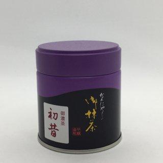 上林春松本店 抹茶 「初昔」濃茶用20g