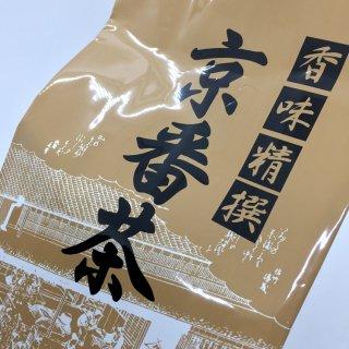上林春松本店 京番茶 250g