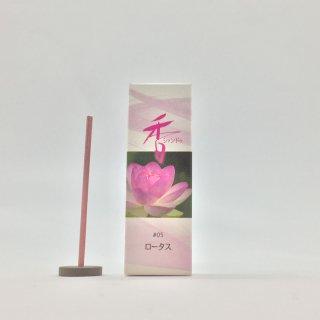 Xiang Do ロータス #5