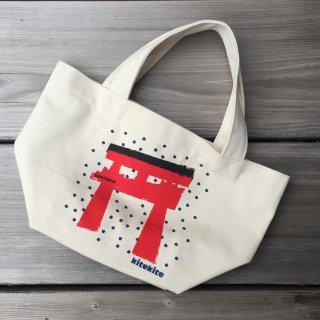 京都 kitekite (キテキテ)  帆布トートバッグ Sサイズ 鳥居