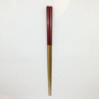 公長斎小菅 みやこ箸 レッド 長さ22.5cm