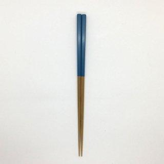公長斎小菅 みやこ箸 ブルー 長さ22.5cm